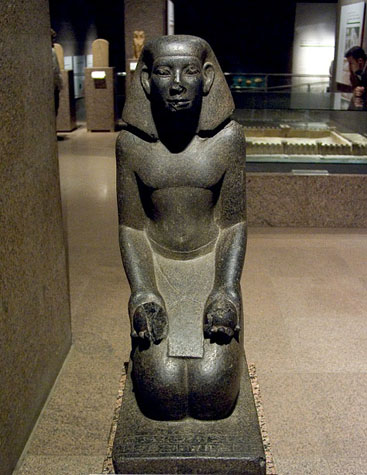 http://www.monami-travel.com/images/stories/gallery/aswan/nubian museum.jpg